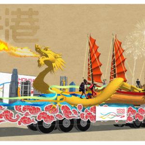 Hong Kong Design - Lord Mayor's Show